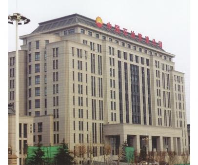 中国石油公司办公楼
